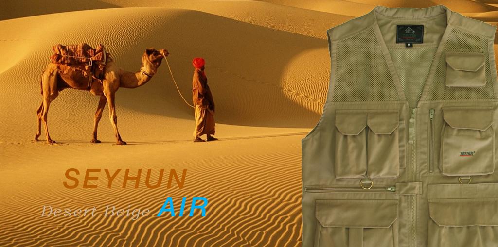 Sayhun-Air